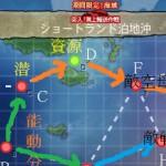 ダメダメ艦これ日記2015年秋E1『輸送作戦!前路掃討』【主作戦】ショートランド泊地沖