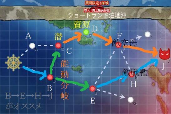 2015_fall_E1_map_02