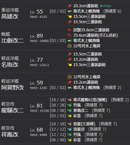 2015_fall_e1_hensei_01_01