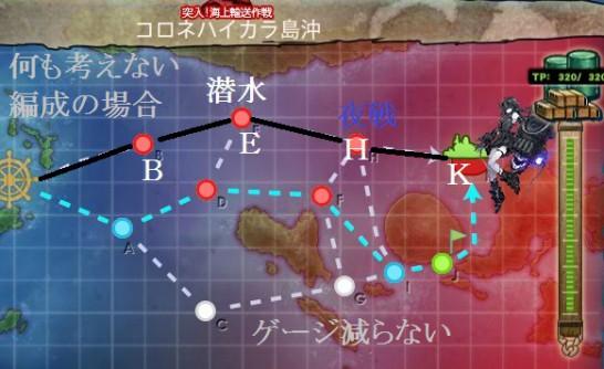 2015_fall_map_03