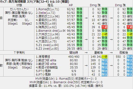 2015_E4_heihori_J_kouwanseiki_01