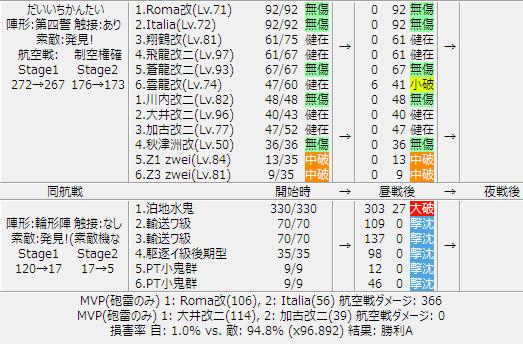 2015_E4_heihori_M_hakutisuiki_01