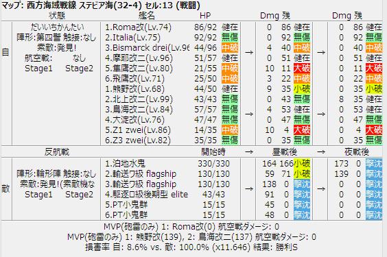 2015_E4_kou_J_M_hakuchisuiki_01