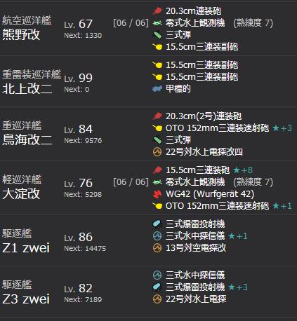 2015_E4_kou_J_M_hensei_02