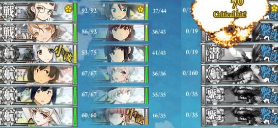 2015_fall_E4_hei_hori_BOSS_combat_01