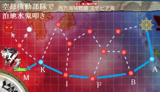 2015_fall_E4_hei_hori_M_01