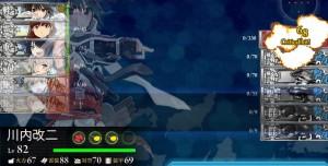 2015_fall_E4_hei_hori_M_combat_yasen01