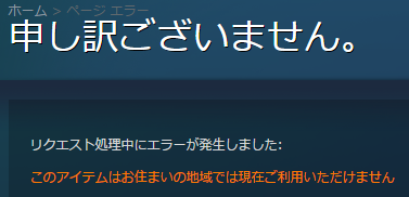 nep_steam_02