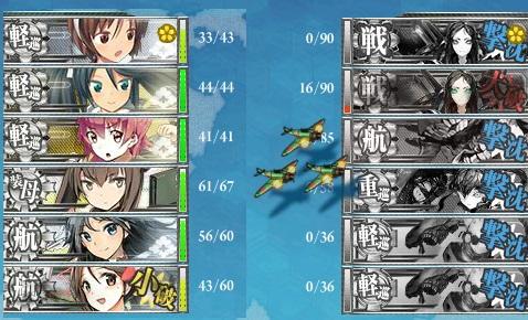 sortie_16sentai_2nd_oryoru_boss_01