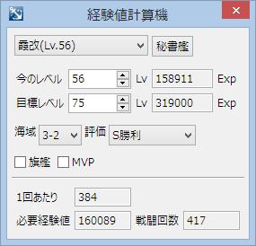 kasumi_01_21_13h_02m