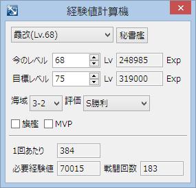kasumi_01_28_00h_34m