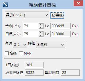 kasumi_02_02_10h_57m