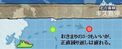 kasumi_3-2_0