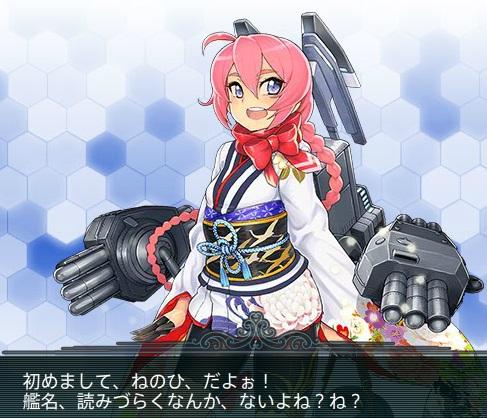 nenohi_shougatu_01