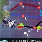 ダメダメ艦これ日記 2016冬イベントE1 カンパン湾沖 「礼号作戦」準備