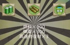 A65_reward_01