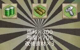 B57_reward_01