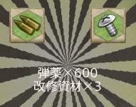 B62_reward_01