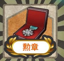 B63_reward_03