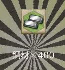B64_reward_01