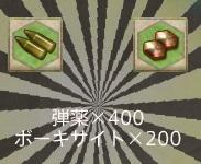 B65_reward_01