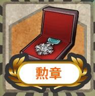 B65_reward_02