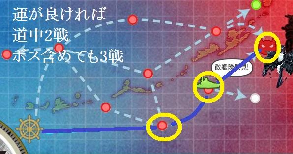 B66_kouro_lucky_01