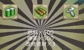 B66_reward_01