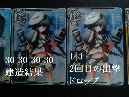 kancolle_arcade_card_02